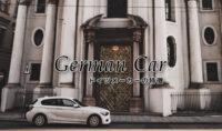 ドイツ車 特徴